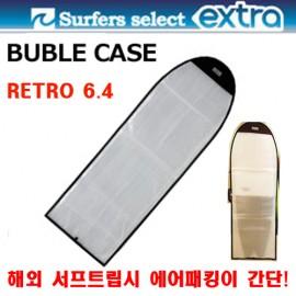 서핑보드 버블백 [EXTRA] BUBBLE CASE  버블 케이스 RETRO 6.4