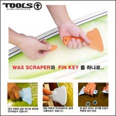 [TOOLS] FLEX SCRAPER (FIN KEY 포함)