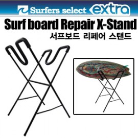[EXTRA] SURFBOARD REPAIR STAND