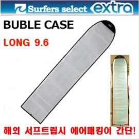 서핑보드 버블백 EXTRA BUBBLE CASE 버블 케이스 LONG 9.6