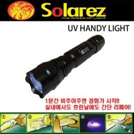 [SOLAREZ] UV HANDY LIGHT 솔라레즈 유브이 핸드라이트