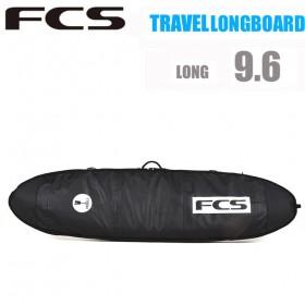 서핑보드백 FCS TRAVEL 1 LONGBOARD SURFBOARD COVER 9.6